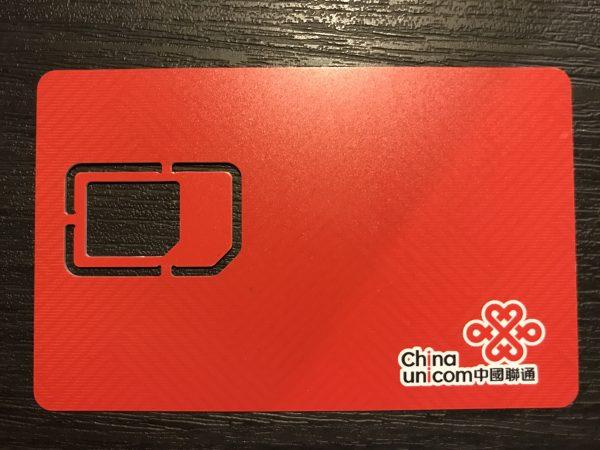 香港SIMカードの切り取りサイズ