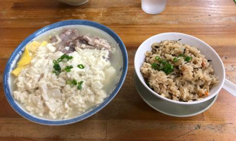 沖縄北谷町の沖縄そば専門店「浜屋」のゆし豆腐そば