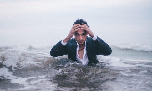 30代男の悩み